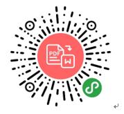 微信也能PDF转Word,你造吗?.png