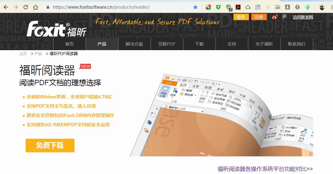 如何巧妙地实现PDF转图片&图片转PDF?