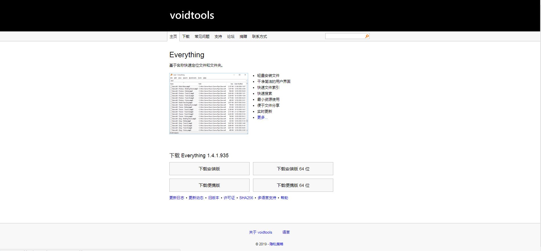 有了这几款终极神器,PDF转换成Word都不带怕的!png