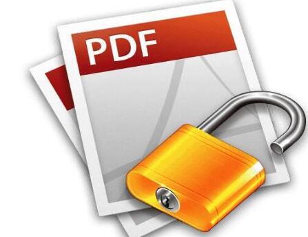 优质pdf文件免费解密方法分享