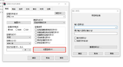 【干货】你想知道的PDF加密方法都在这里!