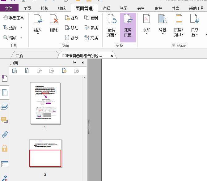 PDF编辑器中的小别致——虚拟打印机.png