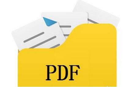 wps怎么高效率解密pdf文件